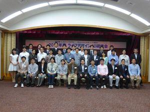 2014-29三菱.jpg